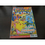 Hq Revista Oficial Pokemon Club N 16