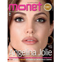 Angelina Jolie Monet Ed.139-out\2014 Excelente Estado