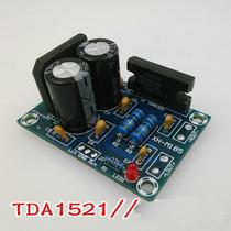 Kit Para Montar Amplificador Potência Estéreo Com Ci Tda1521