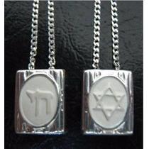 Escapulário Judaico, Composto Por: Rai Significa: Vida!