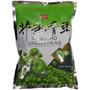 Salgadinho Japones Ervilha Com Mostarda - Mustard Green Peas