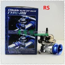 Rs Escreva Blow Off Diverter Ajustável Válvula Turbo Bov I