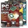 Revista Pc & Cia - 32 Edições(entre 2005 E 2009)