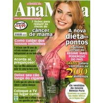 Ana Maria 2008 Grazi Massafera Regiane Alves Ivete Sangalo