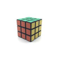 Cubo Mágico 3x3 Tipo Rubiks Rápido Profissional,