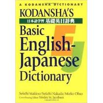 Dicionário - Kodanshas Basic English - Japanese Dictionary