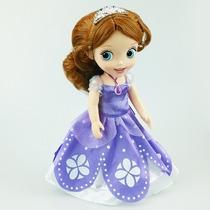 Boneca Princesa Sofia 30cm Disney Pronta Entrega
