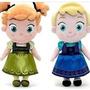 Boneca Pelúcia Frozen Kit Elsa + Anna 30cm A Pronta Entrega!