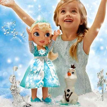 Boneca Princesa Elsa Cantora - Disney Frozen