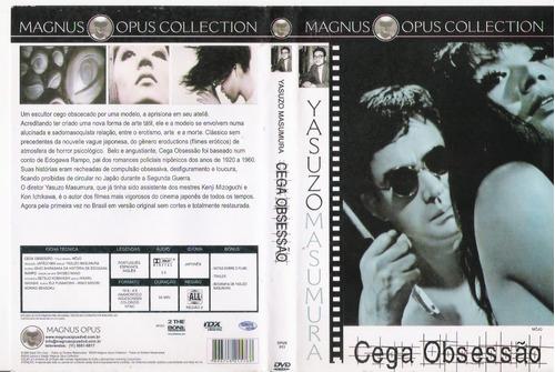 Dvd Raro - Cega Obsessão, 1969 - Clássico Yasuzo Masumura