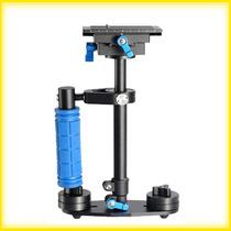 Estabilizador De Imagem S-40 - Mini Steadycam - Steadicam
