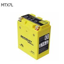 Bateria De Moto Gel Selada Mtx7l - Suzuki Yes 125