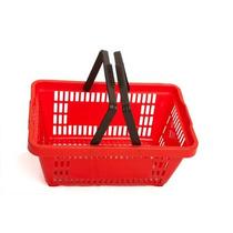 Cesta Cestinha Plástica P/ Supermercado. Pacote Com 20 Peças