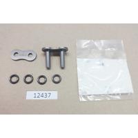 Emenda Corrente Com Retentor 525 - Kmc - 12437