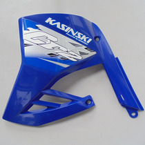 Carenagem Lateral Esquerda Azul Crz 150 Kasinski