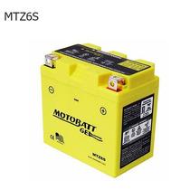 Bateria De Moto Gel Selada Mtz6s - Honda Cg 150 Titan Mix Ex