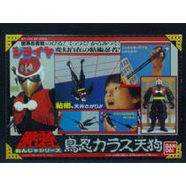 Ninja Jiraya - Jiraya - Soldado Corvo - Ban Dai - Raríssimo