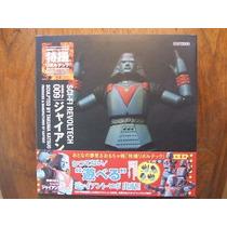Robo Gigante - Revoltech - Lançamento 2010!!!