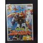 Robô - Dx Gosei Great - Ban Dai - Super Sentai - Robô Dx