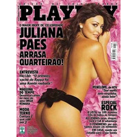 Revista Digital Playboy - Juliana Paes Maio 2004