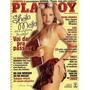 Playboy Digital Sheila Melo