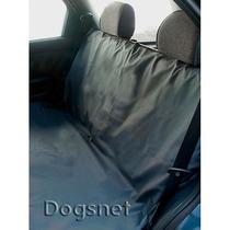 Capa Protetora Impermeável Banco De Carro Para Cães