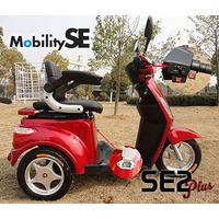 Scooter Motorizado Triciclo Elétrico Deficiente Idoso 800w