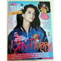 Revista Poster Katy Perry - Coleção Teen 34