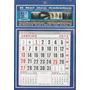 Calendário Parede - 2013 - Z