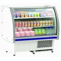 Balcao Refrigerado Expositor Vidro Curvo 1,25 Bebidas, Frios