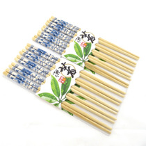 Jogo Com 10 Pares De Hashi Com Estampa De Flores Na Cor Azul