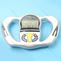 Health Monitor Fat Monitor Medidor Gordura