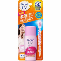 Protetor Solar Biore Bright Face Pink Block Spf 50+ 30 Ml