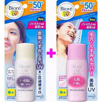 Protetor Solar Biore Perfect Face Milk + Pink Bright Face