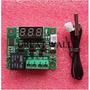 Paca Controlador De Temperatura Dc12v Termostato Interruptor