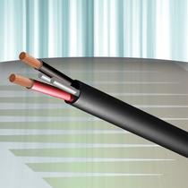 Diamond Cable Dmd Hp-ssp150 Cabo Caixa Acústica Bitola 1,5mm