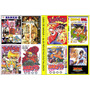 Gibis Mangá + 80 Revistas Digitalizadas Em Dvd