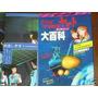 Yamato - Artbook Impecável- Saga Cometa Império - 300paginas