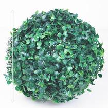 Bola De Grama 18 Cm (0105)- Flores Artificiais