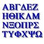 Grego Biblico , Hebraico E Aramaico Em 3 Dvds