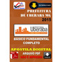 Apostila Digital Pref Uberaba Mg Fundamental Completo 2015
