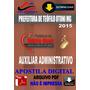 Apostila Digital Pref Teofilo Otoni Aux Administrativo 2016