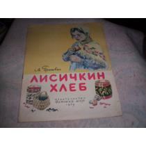 Livro Infantil Russo 1959 Ilustrado