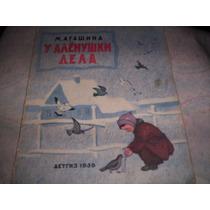 Livro Infantil Russo Ilustrado 1959