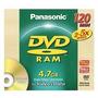 Dvd Ram Panasonic 4,7g 120 Minutos 2- 5x Novo Lacrado