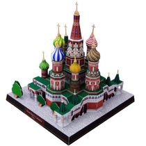 Papel Modelismo 3d - Catedral - Russia