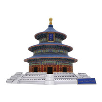 Maquete De Papel 3d - Templo Do Céu - China