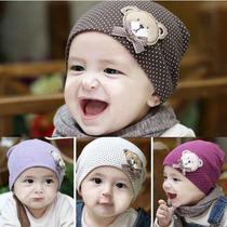 Touca Para Bebê Fashion | Gorro Infantil Meninas E Meninos