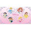 Painel Para Festa Infantil Princesa Disney, Banner Cinderela