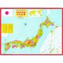 Mapa Gigante Do Japão - Geografia País - Escola 1,20 X 0,90m